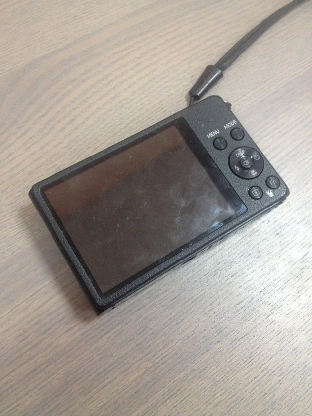 Найдена камера Samsung ST88 в Подмосковье