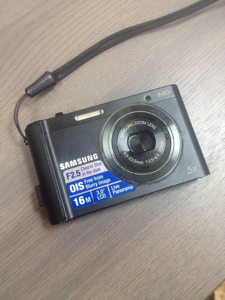 В Подмосковье найдена камера Samsung